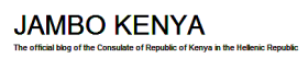 Honorary Consulate Kenya Greece Blog