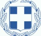 Το Υπουργείο Εξωτερικώνείναι υπεύθυνο για την άσκηση εξωτερικής πολιτικής του Ελληνικού κράτους.