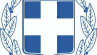 """<div class=""""at-above-post-cat-page addthis_tool"""" data-url=""""http://trademission.kenyagreece.com/en2013/ministry-of-foreign-affairs-hellenic-republic/""""></div>The Ministry of Foreign Affairs is responsible for the foreign policy of Hellenic Republic.<!-- AddThis Advanced Settings above via filter on get_the_excerpt --><!-- AddThis Advanced Settings below via filter on get_the_excerpt --><!-- AddThis Advanced Settings generic via filter on get_the_excerpt --><!-- AddThis Share Buttons above via filter on get_the_excerpt --><!-- AddThis Share Buttons below via filter on get_the_excerpt --><div class=""""at-below-post-cat-page addthis_tool"""" data-url=""""http://trademission.kenyagreece.com/en2013/ministry-of-foreign-affairs-hellenic-republic/""""></div><!-- AddThis Share Buttons generic via filter on get_the_excerpt -->"""