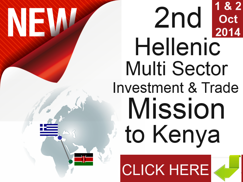 2nd Hellenic Multi Sector Investment & Trade Mission to Kenya